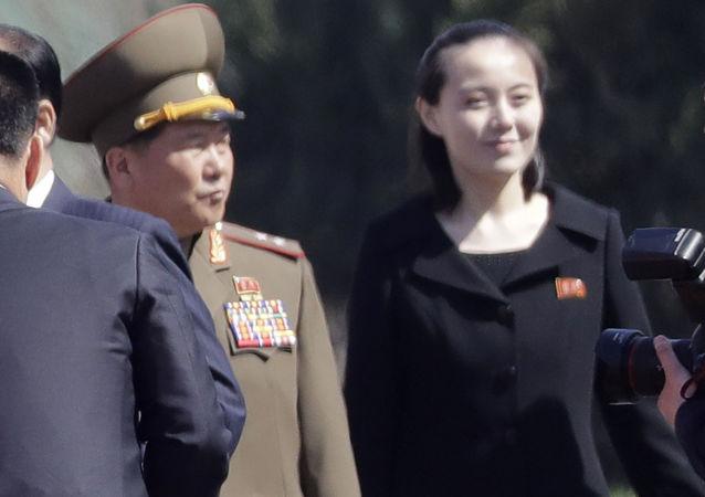 Kim Yo-jong, irmã mais nova do líder norte-coreano
