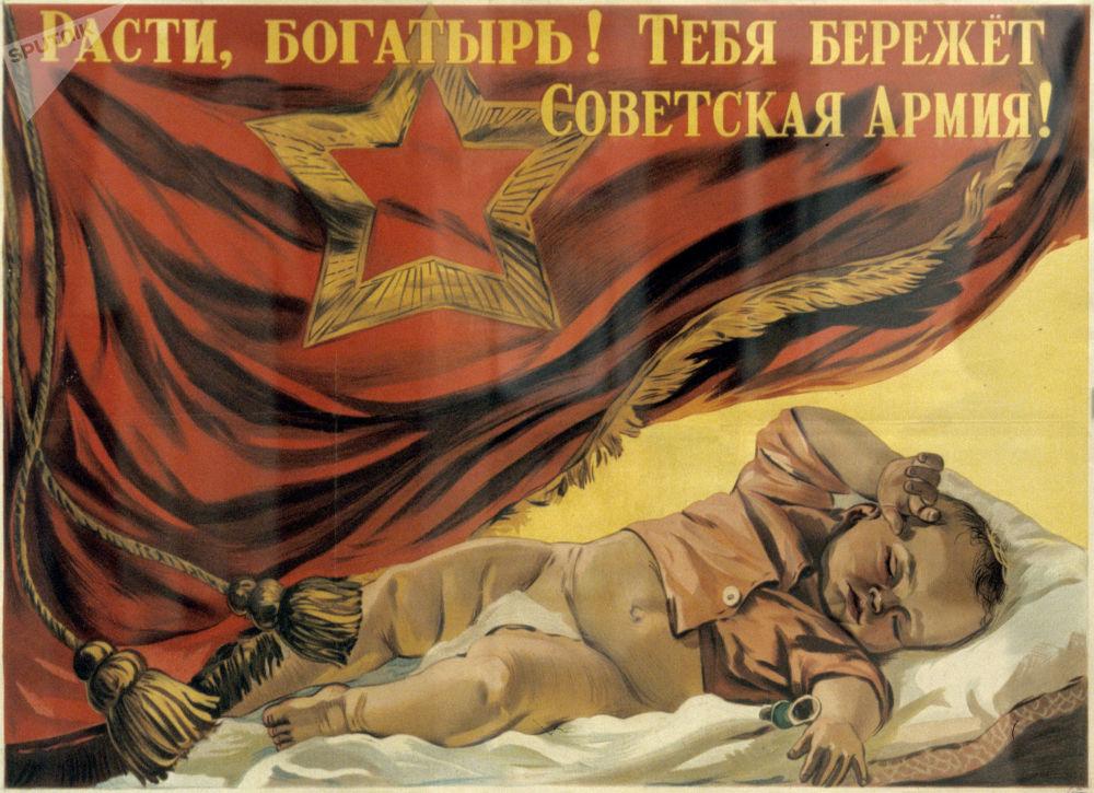 Cresça, grandalhão! O Exército Vermelho protege você! por F. Shurygin e M. Solovyev