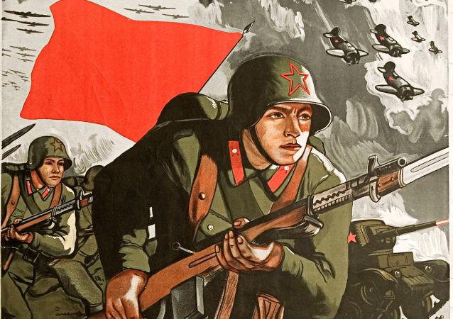 Cartaz Pela Pátria, pela Honra, pela Liberdade! por Viktor Ivanov, 1941