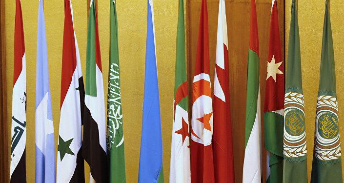 Bandeira dos países da Liga Árabe