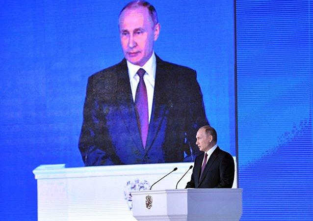 Discurso anual de Vladfimir Putin perante a Assembleia Federal, em 1 de março de 2018.