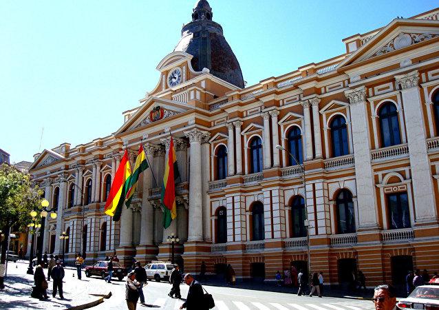Vista da Assembleia Legislativa Plurinacional da Bolívia, em La Paz, sede do poder legislativo nacional