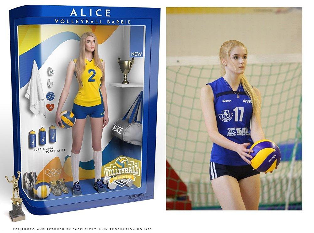 A jogadora de voleibol Alisa Manyonok