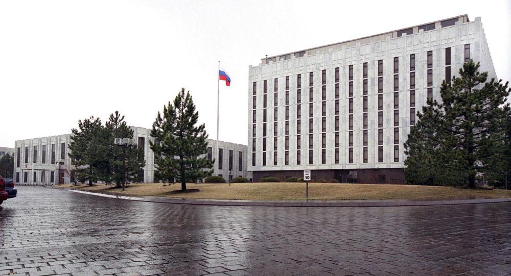 Embaixada russa em Washington, DC.