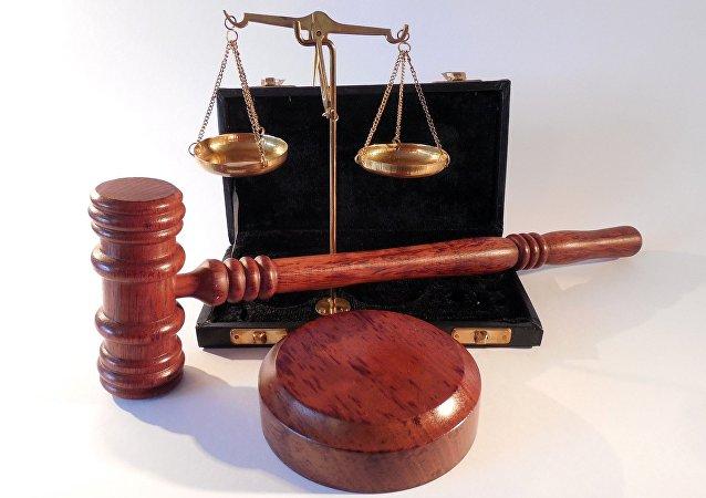 Atributos judiciais