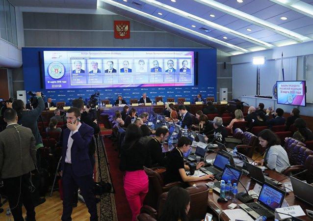 Centro de Informações da Comissão Central Eleitoral da Rússia, em 18 de março de 2018