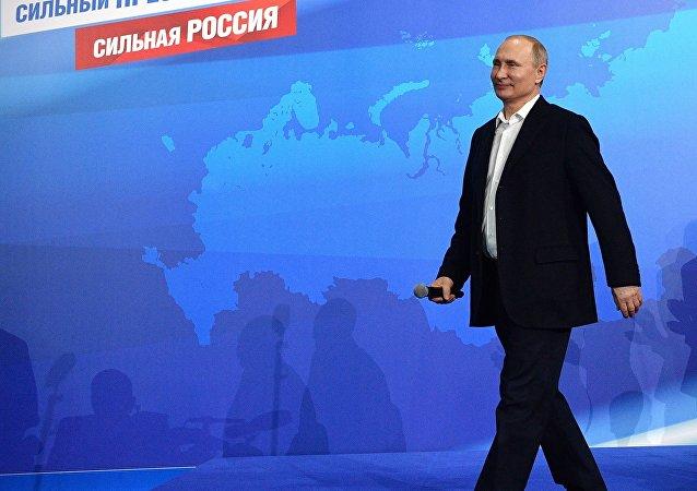 Sede eleitoral do candidato Vladimir Putin na noite da contagem dos votos, em 18 de março de 2018