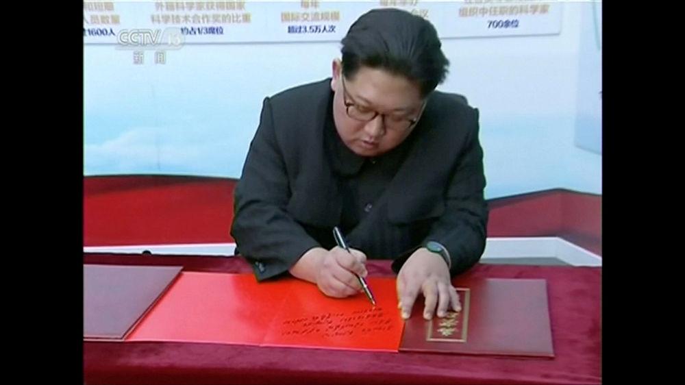 Líder norte-coreano, Kim Jong-un, durante visita não oficial a Pequim, entre 25 e 28 de março de 2018