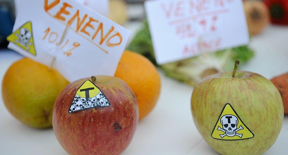Ato da Campanha Permanente contra os Agrotóxicos e pela Vida no Rio de Janeiro,