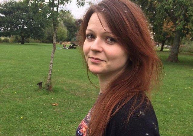 Suposta imagem da filha do ex-espião russo Sergei Skripal, Yulia Skripal tirada da conta do Facebook da Yulia.