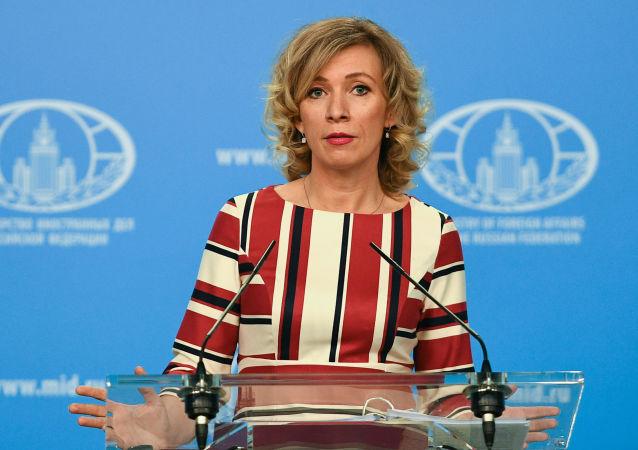 Maria Zakharova, representante oficial do Ministério das Relações Exteriores da Rússia, durante uma coletiva em Moscou