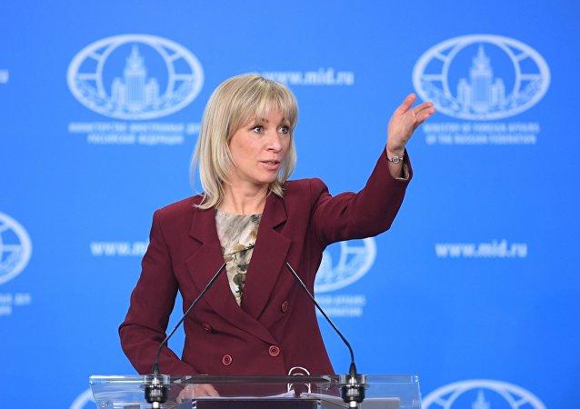 Briefing da representante oficial do Ministério das Relações Exteriores da Rússia, Maria Zakharova, em Moscou (arquivo)