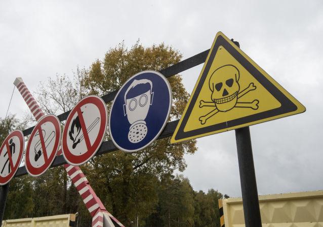 Placas de aviso perto dos armazéns de armas químicas russas antes de serem destruídas