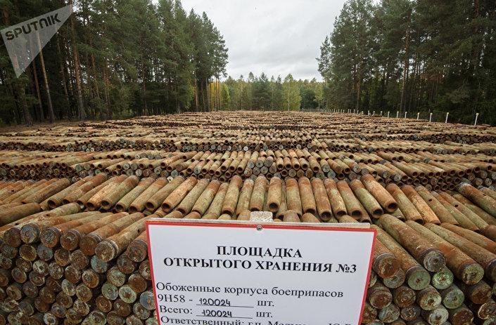 Área aberta para guardar armas químicas russas antes de serem destruídas