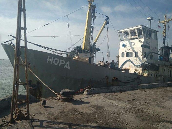 Navio de pesca Nord, apreendido pelos guardas-costeiros ucranianos em 26 de março de 2018