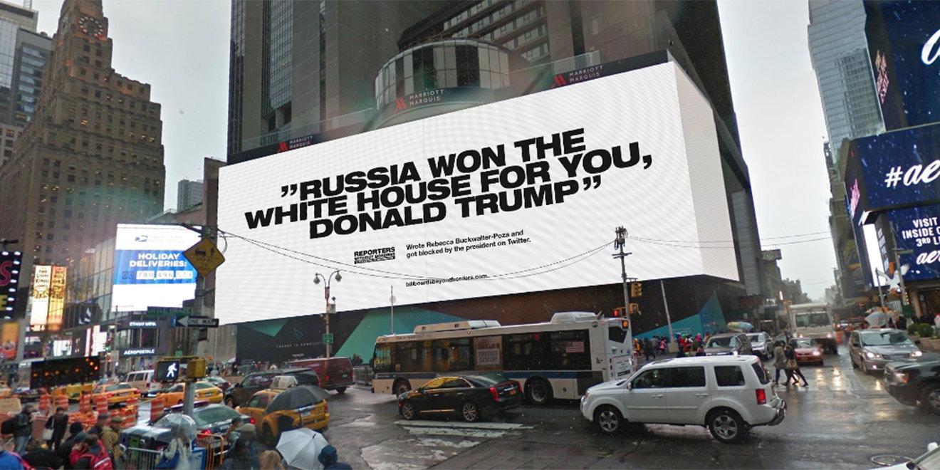 A Rússia ganhou a Casa Branca para você, Donald Trump, diz a frase em Nova York, nos EUA em referência a um suposto esquema entre Trump e o Kremlin. O grupo Repórteres sem Fronteiras colocou uma série de imagens no Google Street View com frases críticas de jornalistas censurados em cartões postais de várias localidades do mundo.