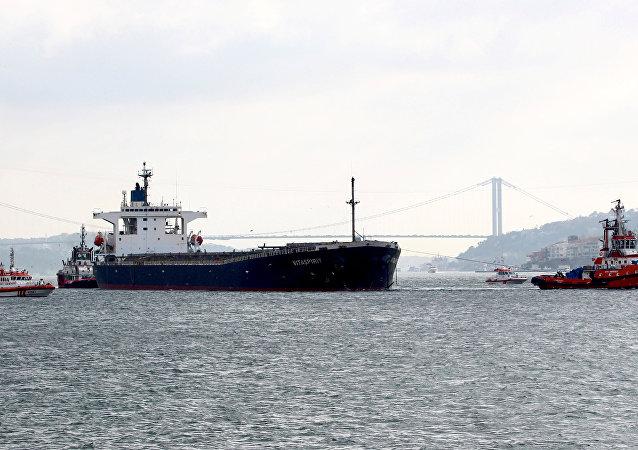 Navio cargueiro Vitaspirit