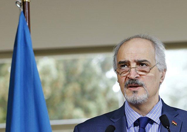 Embaixador da Síria na ONU, Bashar Jaafari