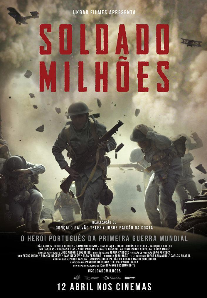 Cartaz do filme Soldado Milhões
