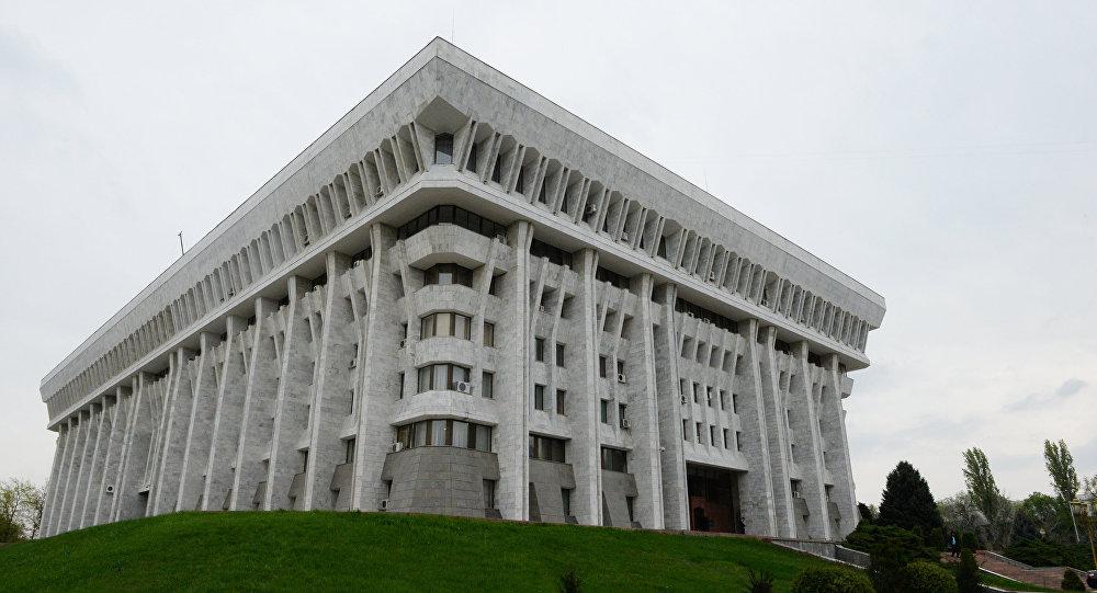 Parlamento do Quirguistão, em Bishkek