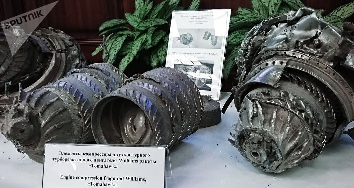 Fragmentos dos mísseis lançados pela coalizão internacional contra Síria
