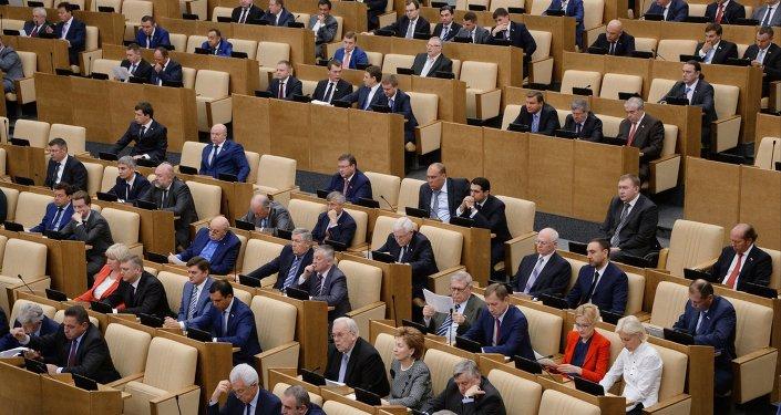 Sessão da Duma, na Rússia.