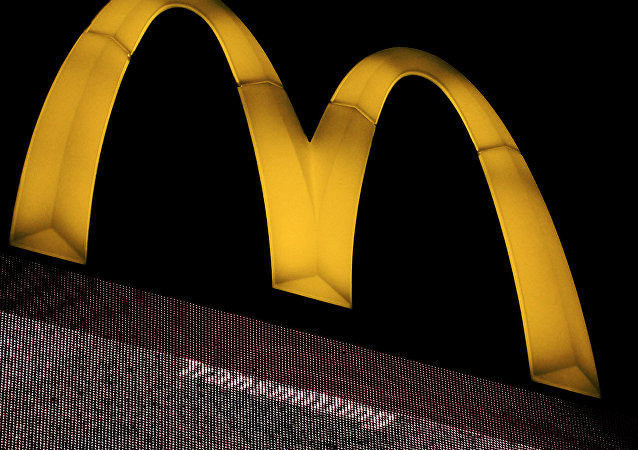 Logo do restaurante McDonald's