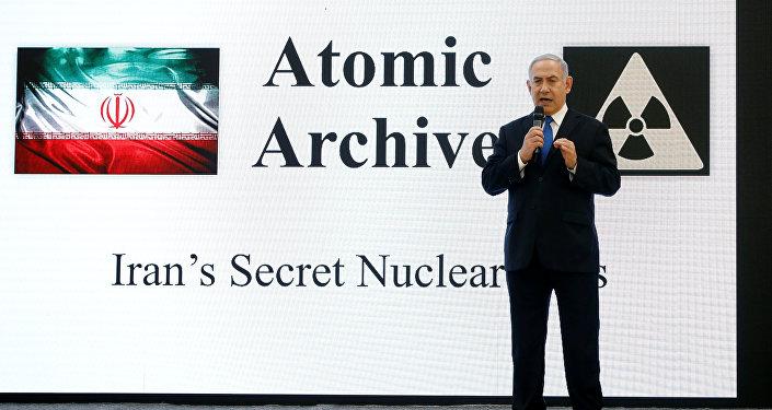 O primeiro-ministro de Israel, Benjamin Netanyahu, durante uma coletiva de imprensa no Ministério da Defesa em 30 de abril de 2018