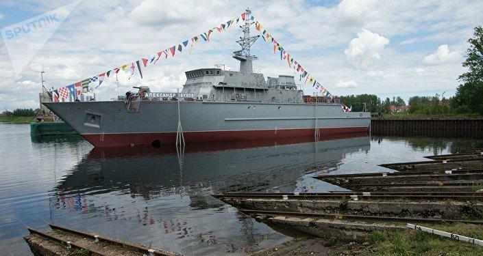 Navio caça-minas de nova geração Aleksandr Obukhov