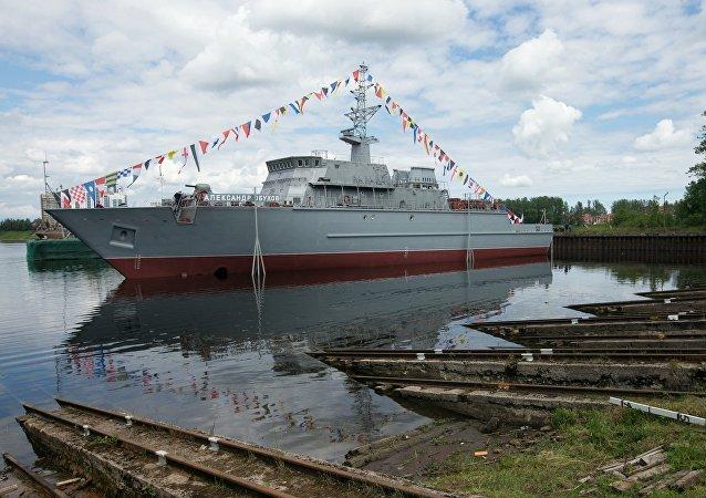 Navio de guerra de minas do projeto 12700