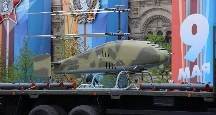 Veículo aéreo não tripulado Katran participa do ensaio geral da 73ª Parada da Vitória, em 6 de maio de 2018, na Praça Vermelha