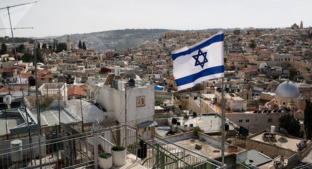 Bandeira de Israel em Jerusalém