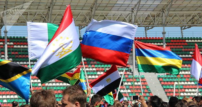 Bandeiras dos países participantes da Street Child World Cup 2018