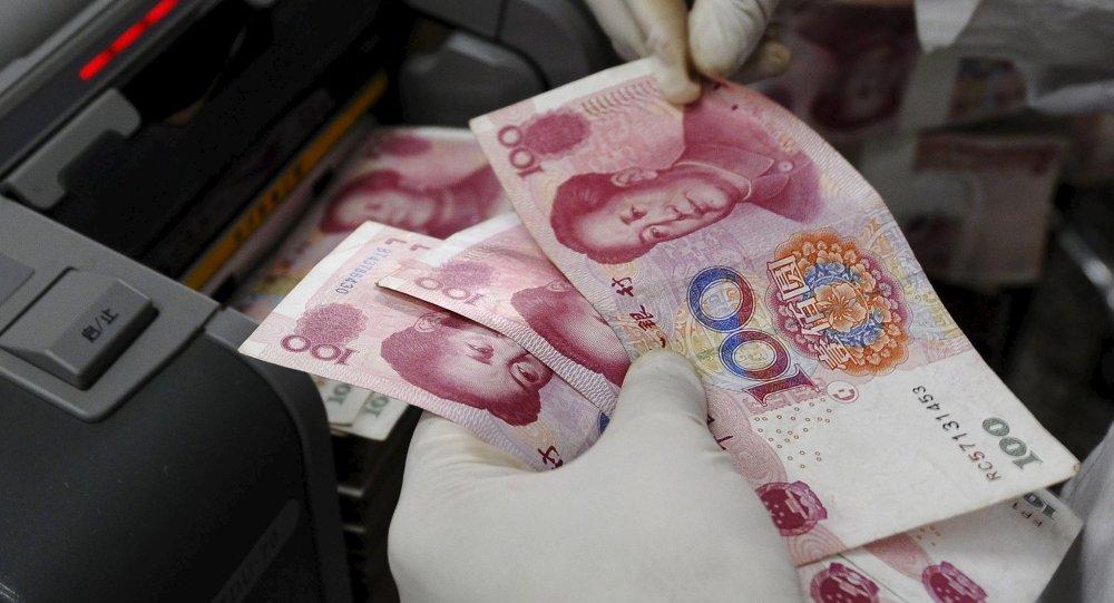 Notas de yuan chinês em uma agência do Bank of China em Changzhi, 16 de setembro de 2008