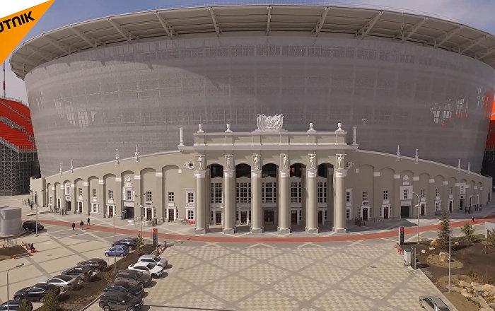 Estádio Ekaterinburg Arena