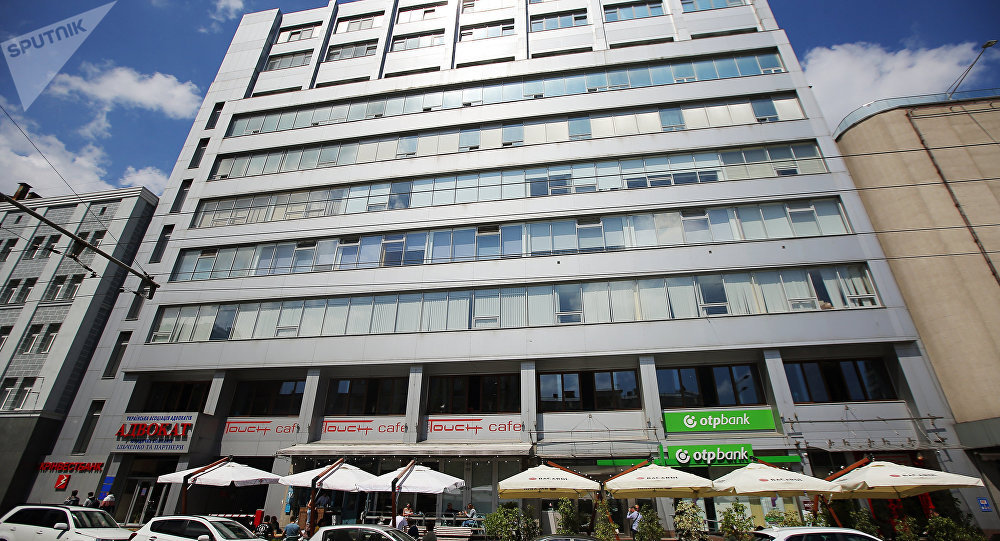 Edifício onde está localizado o escritório do portal RIA Novosti Ucrânia em Kiev