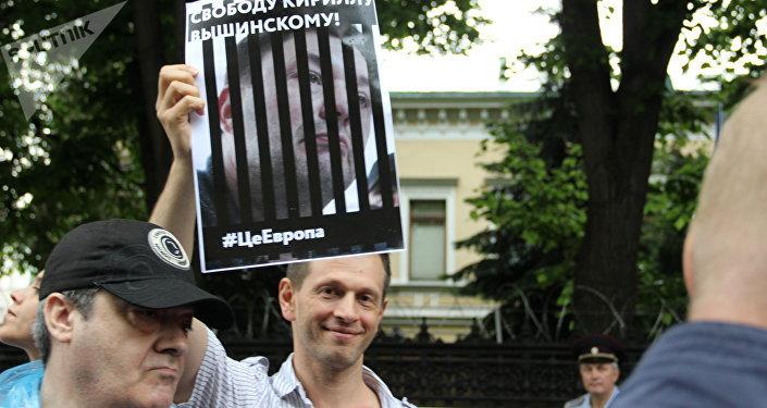 Participante do protesto contra a detenção de Kirill Vyshinsky perto da embaixada ucraniana em Moscou, em 18 de maio de 2018