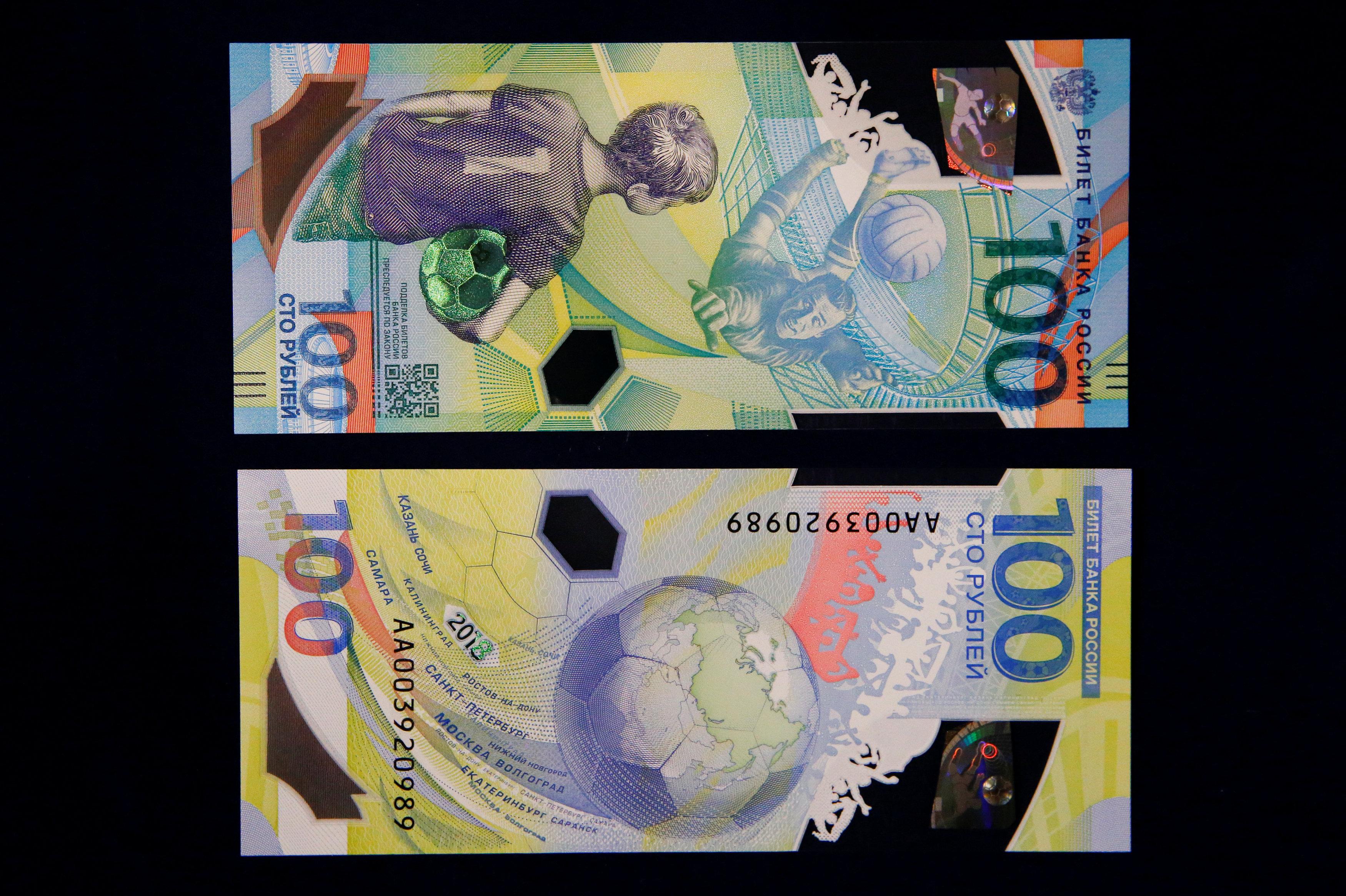 Banco Central da Rússia emitiu cédulas especiais para a Copa do mundo de 2018.