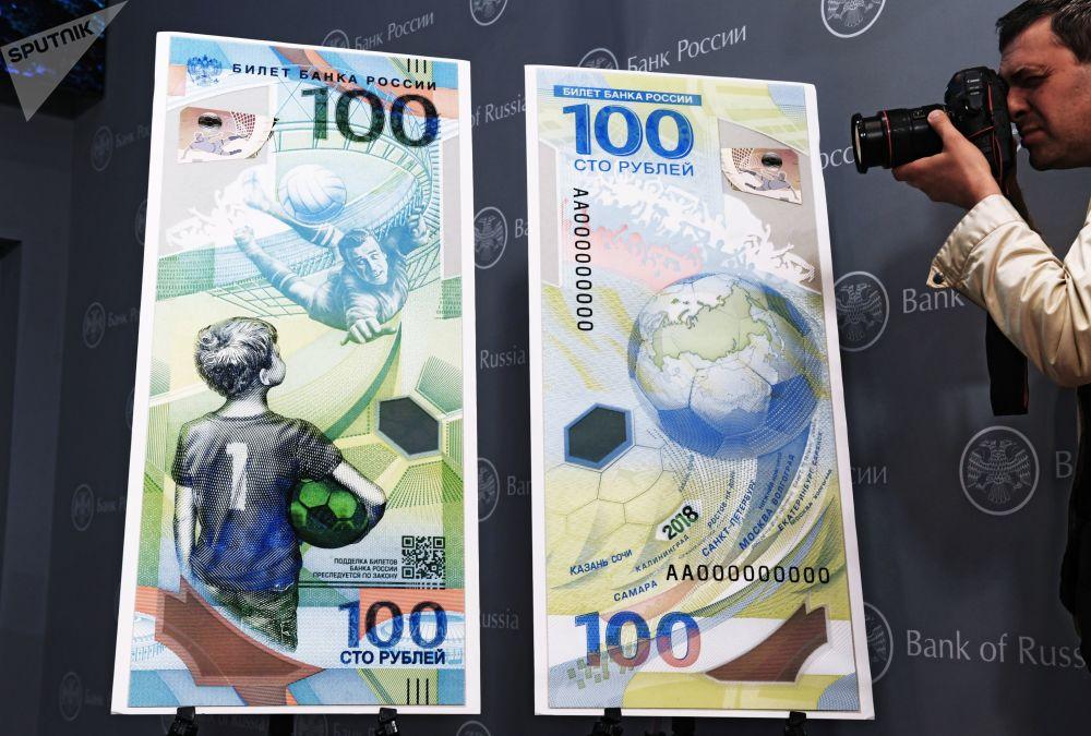 Cédulas comemorativas de 100 rublos para a Copa do Mundo de 2018
