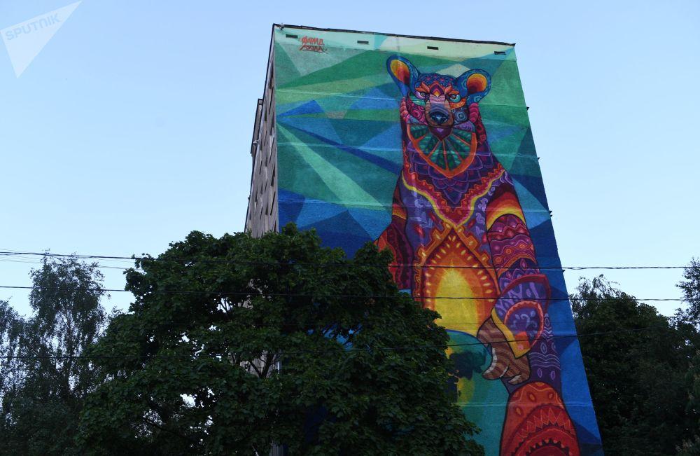 A parede de um edifício residencial perto do estádio de Luzhniki
