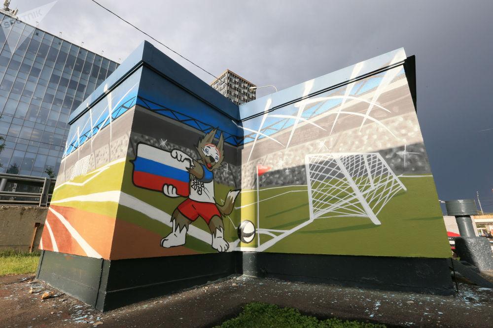 Um dos grafites dedicados à Copa do Mundo 2018 na Rússia