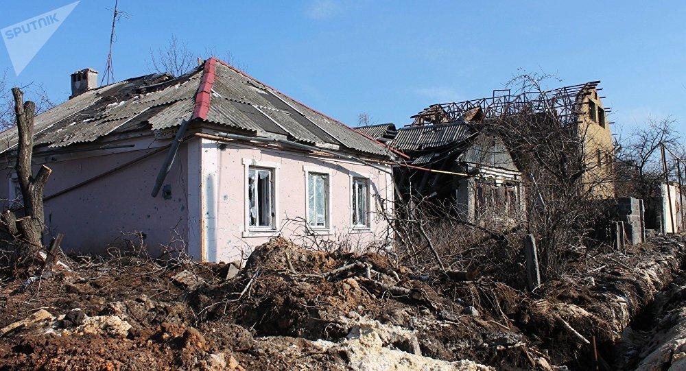 Situação em Donetsk