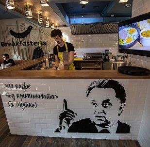 Restaurante Breakfasteria em Rostov-no-Don