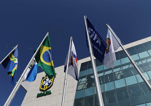 Sede da CBF no Rio de Janeiro