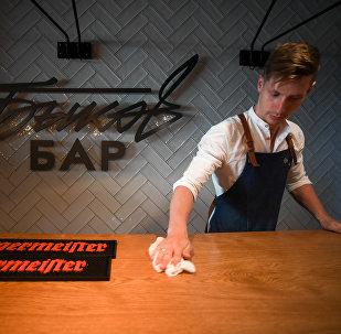 Bykov Bar em Kaliningrado
