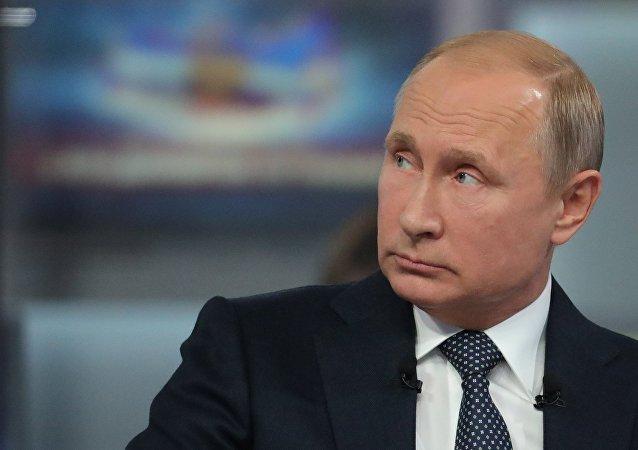 Linha Direta com o presidente russo Vladimir Putin, 7 de junho de 2018