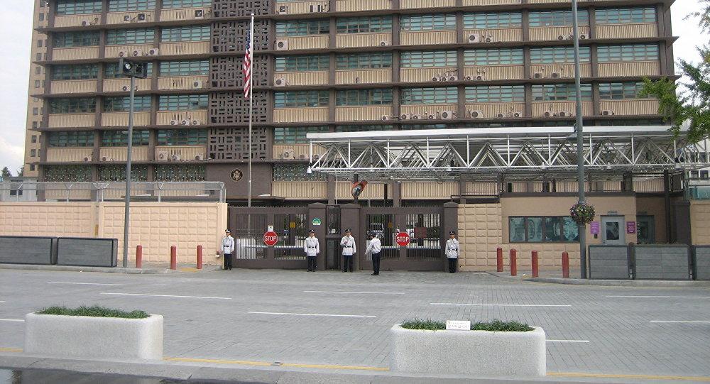 Embaixada dos EUA em Seul