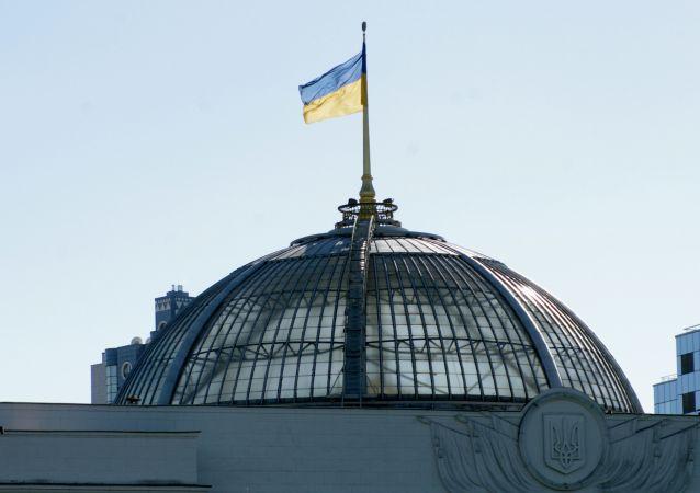 Bandeira ucraniana do telhado da Suprema Rada, Kiev