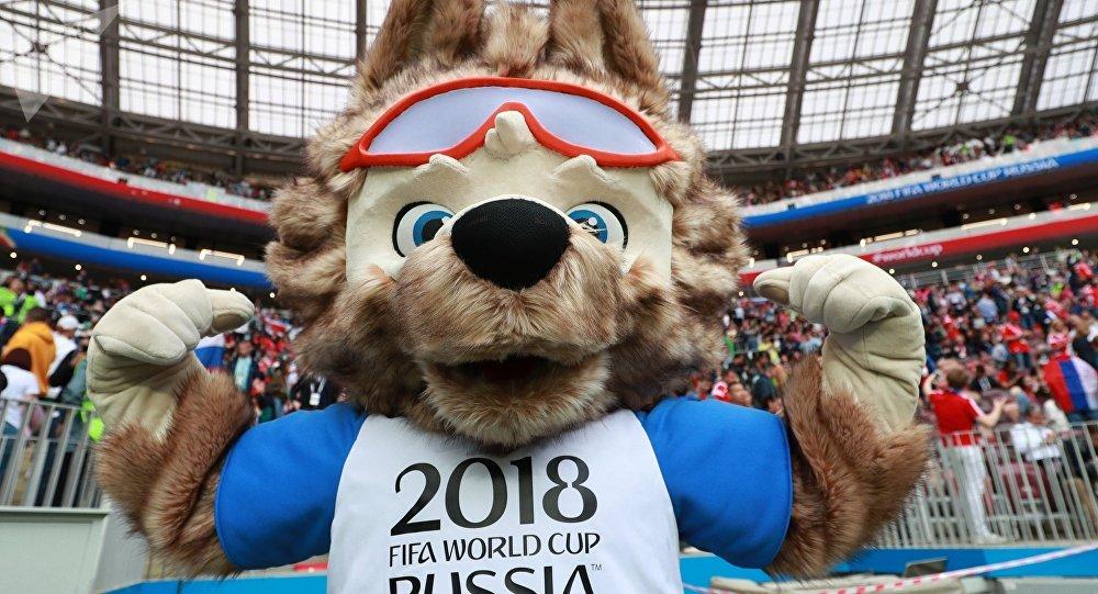 Lobo Zabivaka, mascote oficial da Copa 2018