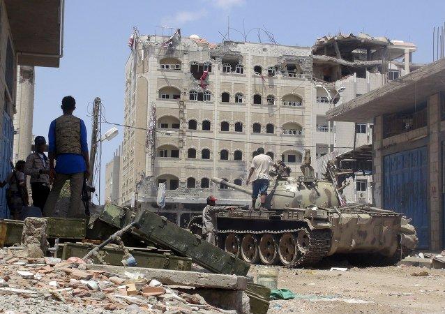 Cidade de Áden, no Iêmen